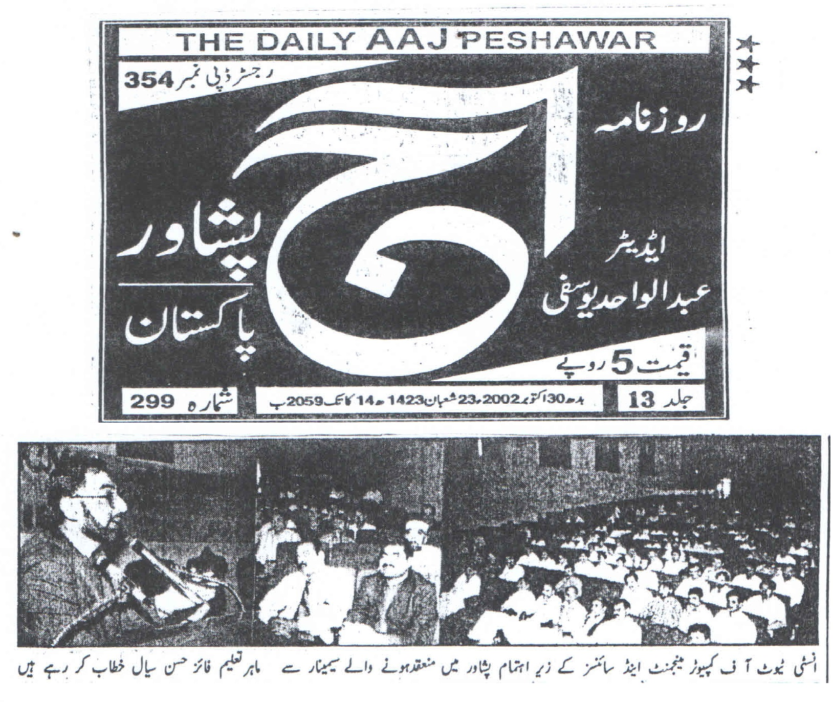 Press-47